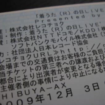 「着うた(R)の日LIVE'09」@SHIBUYA-AX