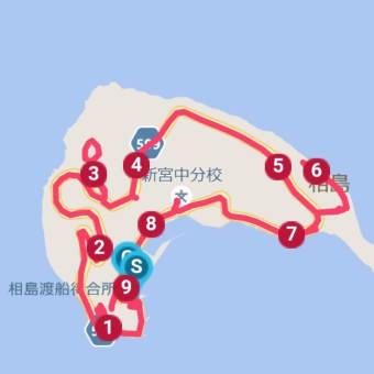 相島ソロラン