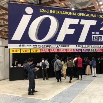 IOFT国際メガネ展