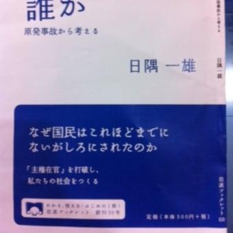 【胆のう末期癌宣告後305日目】大腸狭窄について~その1+ブックレット校了!