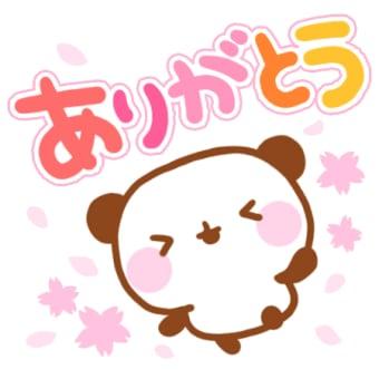 「メイン・テーマ」(薬師丸ひろ子さん)を歌ってみました。by メインディッシュ・宮ちゃん