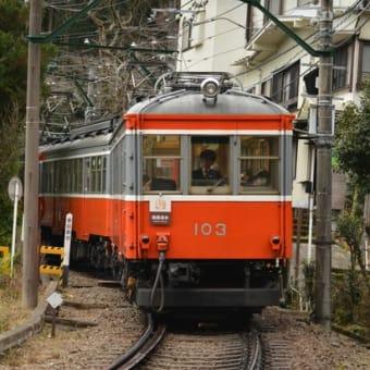 初夏の箱根観光は電車がおすすめです♪|じねんじょ 蕎麦 箱根 九十九