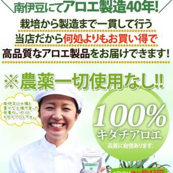 キダチアロエ(粒) 追記2020/08/24