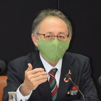 尖閣強奪を画策する支那を批判しない玉城沖縄県知事
