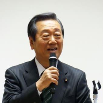 小沢一郎氏、接待疑惑も政権支持率40%超えに嘆き「もはや腐敗こそが支持される国」