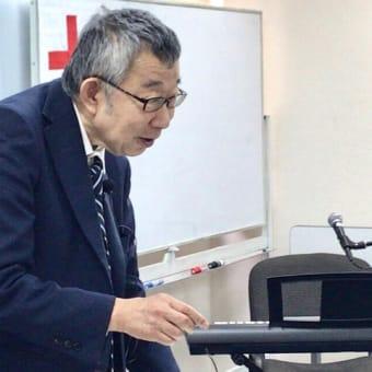 ブログ「いやしと奇跡の福岡カリスマ聖会」