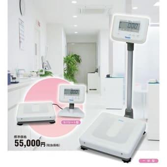 デジタル体重計 DP-7900PWシリーズ