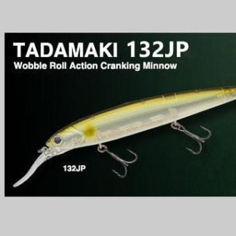 タダマキ132JP入荷。