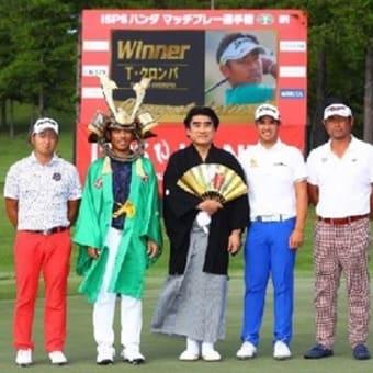 久々にタイ国の T・クロンパ選手が活躍しました!