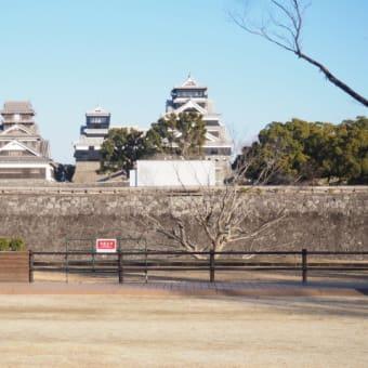 杉水鎌倉屋敷跡・熊本城二の丸