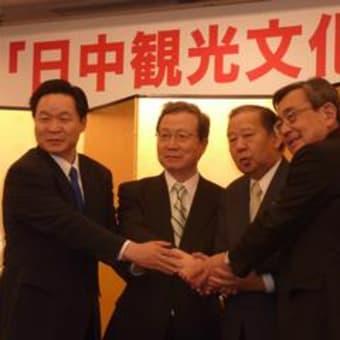 二階会長が会見で日中観光文化交流団に全国3000人参加を表明 〈2015年5月17日〉
