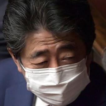 『報道特集』に見る現代日本の実態と民衆の位相
