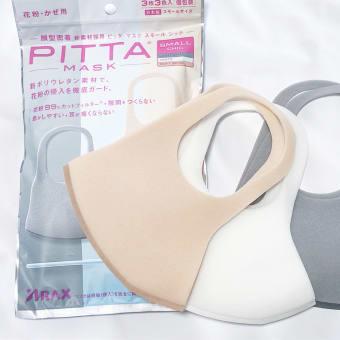 マスク嫌いが克服できたナチュラル感覚な「PITTA MASK」