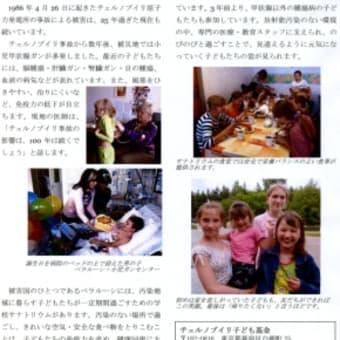 生活共同組合パルシステム東京さんより 2011年度平和カンパ贈呈