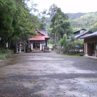 第1回『紫尾神社(鹿児島県薩摩郡)』