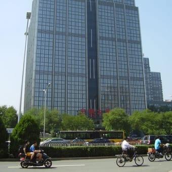 中国最大の鉄鋼メーカー「宝山鋼鉄」の2019年本決算、42%減益。