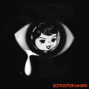 【昭和86年2月16日水曜日創まれの「あおぺこマコ」っ★】