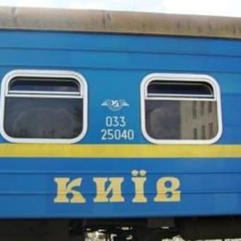 ウクライナ子どもちの保養(4):ウクライナの車窓から