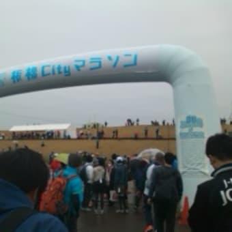 板橋cityマラソン*2日後