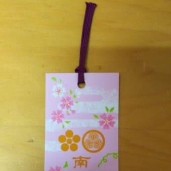 桜祭り限定ピンクの栞