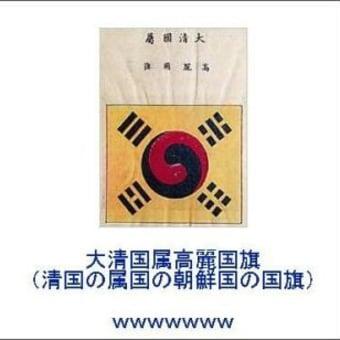 中国・韓国となぜ仲良くしなければならないのか?隣国と不仲なのは世界の常識