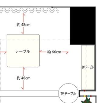 """【狭小空間の使い方】私たちが """"テーブルを斜めに置く"""" 理由。"""