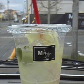 すみません~!既に『M@chou(マッシュ)』さんでレモネードが販売されてます! のお知らせ。