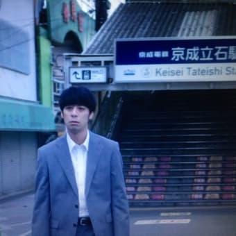 20210516 映画「どうしようもない恋の唄」感想。