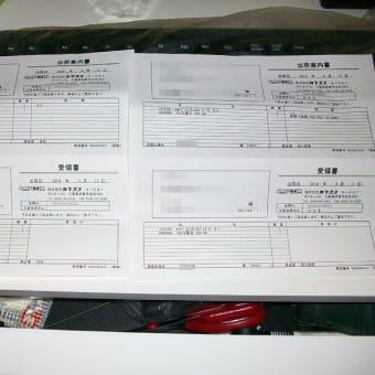 カプコン基板のメーカー修理
