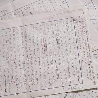 オウム死刑囚・井上嘉浩の5000枚の手記は何を語るのか 門田隆将著『オウム死刑囚 魂の遍歴』