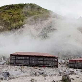 山旅&玉川温泉散策・大噴