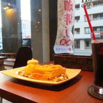 札幌でカフェタイム(29)中島公園の紅葉を見て、MARUMI COFFEE STAND NAKAJIMA PARK で「かぼちゃワッフル」をいただく