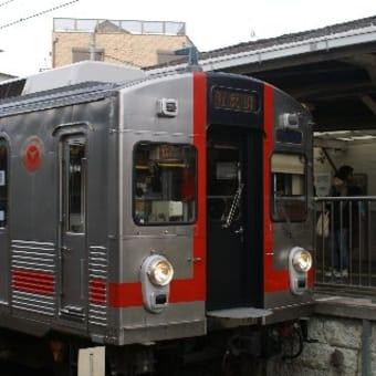 東急7700系・三態を撮る。