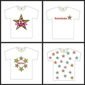 きりん組クラスTシャツ