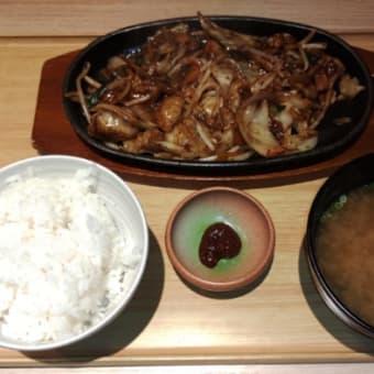 牛ホルモン味噌炒め定食