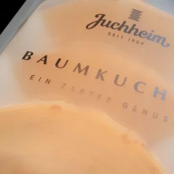 バウムクーヘンを食する・ユーハイム <おやつタイム IN 札幌(57)>