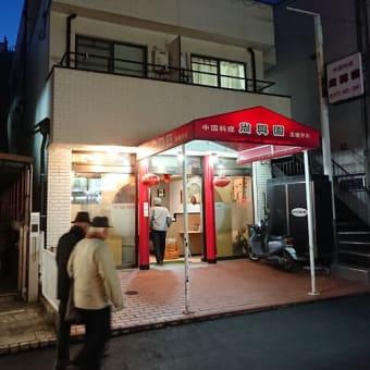 本拠地新春碁会/ペア碁