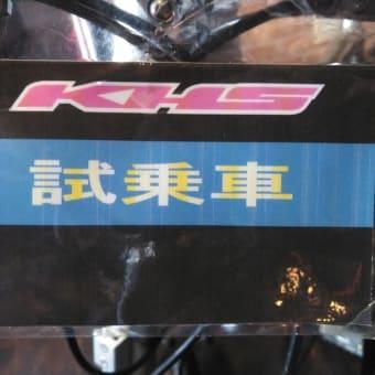 vol.5476  KHS試乗車(10/29日まで)