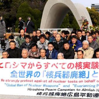 北朝鮮に抗議する座り込みが原爆慰霊碑の前とは