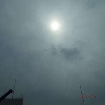 2020年04月17日(金) 朝方、晴れ、間もなく、曇り。 夕刻から、雨へ。。