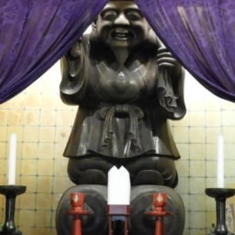 ■【カシャリ! ひとり旅】941 神奈川県鶴見区 総持寺 総合受付「香積台」