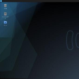 Linux/Ubuntu Studio 20.04 LTSを使い始めます