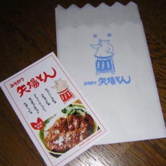 IN 名古屋