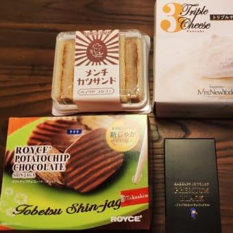 2018 北海道の物産と観光展 @いよてつ高島屋