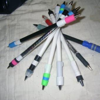 またペンを bySplits