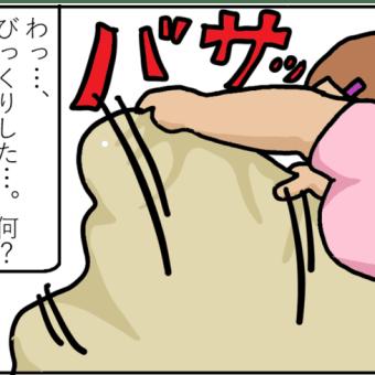 寝たきり患者の声④