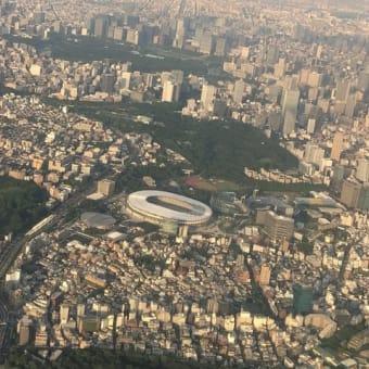上空から見た国立競技場
