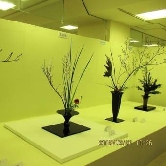 春を生ける北日本いけばな展 高岡大和  180301(水)