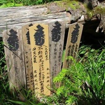 富士山村山道