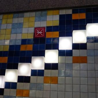 ポルトガル(リスボン他)&スペイン(バルセロナ)の旅2019【リスボンの地下鉄駅構内のタイルその五】